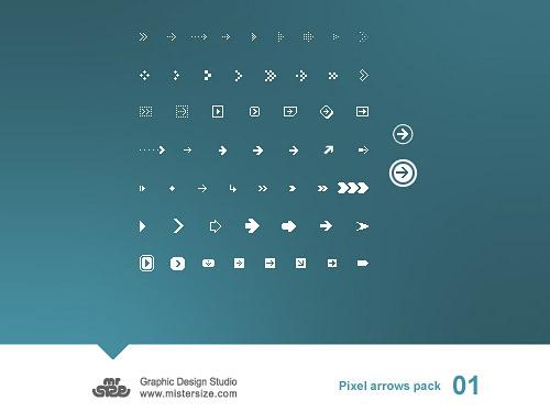 ピクセル矢印パック 01