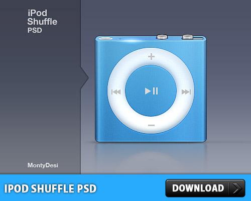 iPod Shuffle の psd ファイル