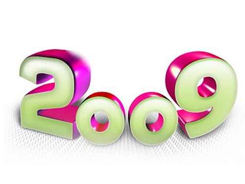 2009 年のロゴ psd ファイル