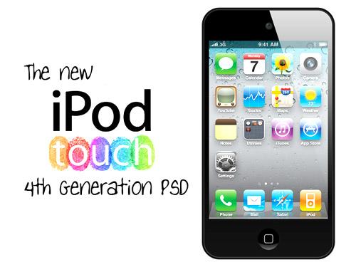 iPod タッチ第 4 世代 PSD