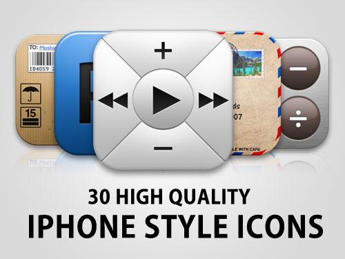 30 高品質 iPhone のスタイル アイコン設定 PSD