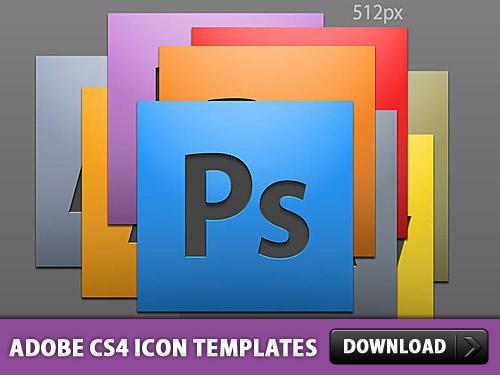 アドビ CS4 アイコン PSD テンプレート