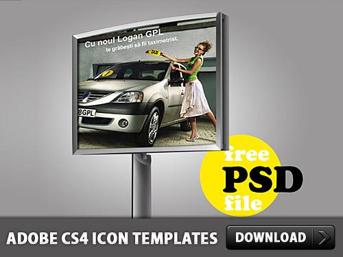 広告看板 PSD