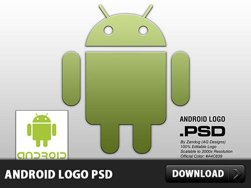 アンドロイドのロゴ psd ファイル