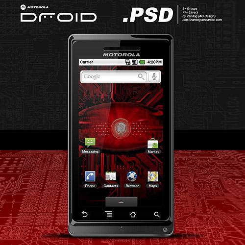 モトローラドロイド PSD ファイル
