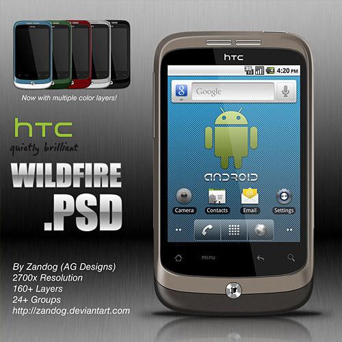 HTC のワイルドファイア無料 psd ファイル
