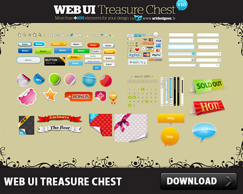 無料の WEB ユーザー インターフェイスの宝箱