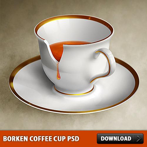 ボルケン コーヒー カップ PSD