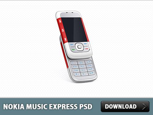 ノキア音楽エクスプレス電話 PSD