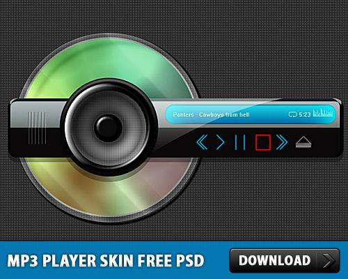 Mp3 プレーヤー皮膚無料 psd ファイル