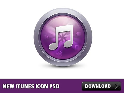 新しい iTunes のアイコン無料 psd ファイル