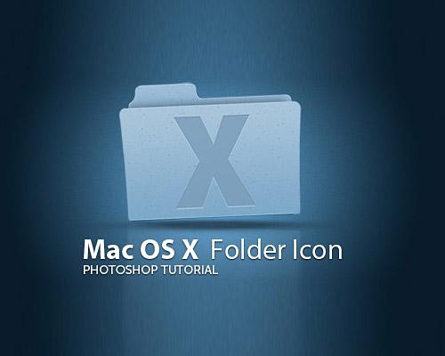 Mac OS X ヒョウ フォルダー無料 psd ファイル