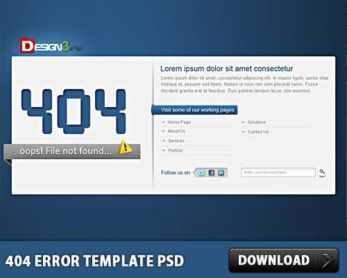 404 エラーページ テンプレート無料の PSD