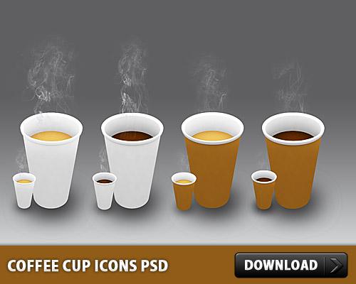 コーヒー カップ アイコン無料 psd ファイル