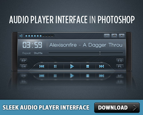 なめらかなオーディオ プレーヤーのインターフェイス