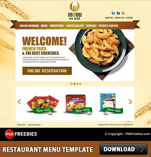 レストランのメニュー無料の PSD テンプレート