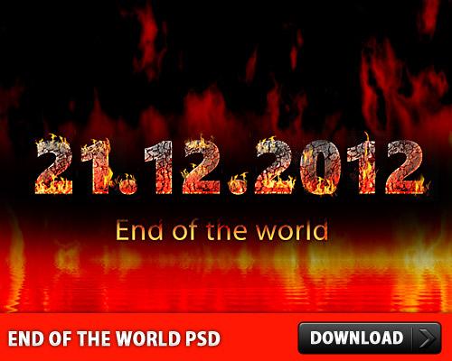 世界無料の PSD ファイルの終わり – 21.12.2012