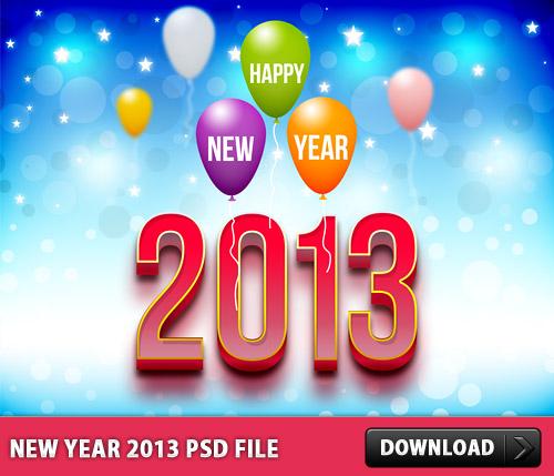 新しい年 2013年無料の PSD ファイル