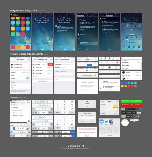 IOS7 UI 要素無料の PSD を完了します。