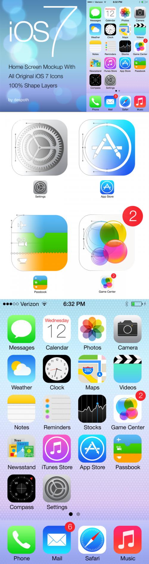 iOS 7 ホーム画面のアイコン PSD