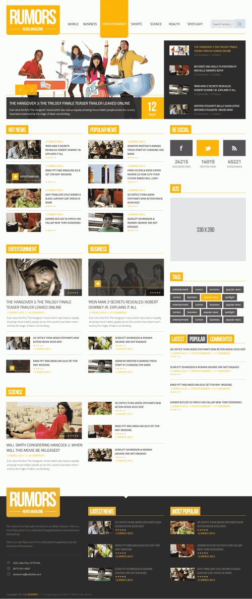 ニュース雑誌のホームページを PSD テンプレート