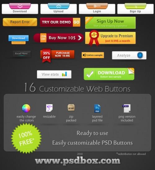 無料の PSD カスタマイズ可能な Web ボタン