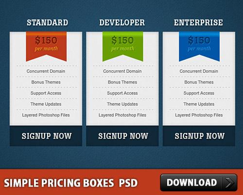シンプルな価格設定ボックス無料 psd ファイル