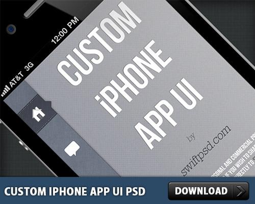 カスタム iPhone アプリ UI PSD
