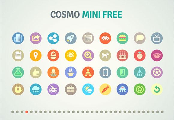コスモ - 1200年 + 無料ミニアイコン