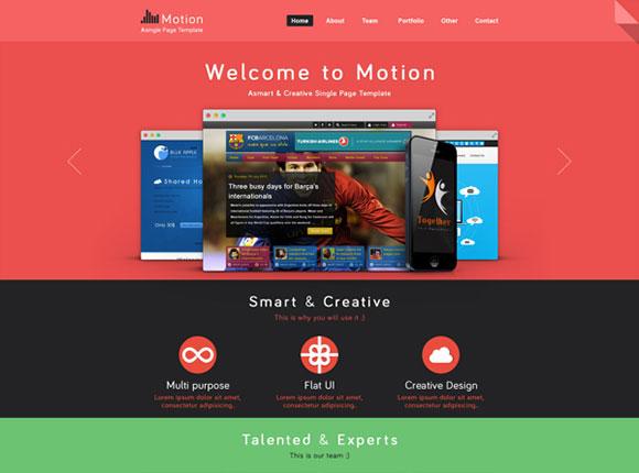 モーション PSD のウェブサイト テンプレート