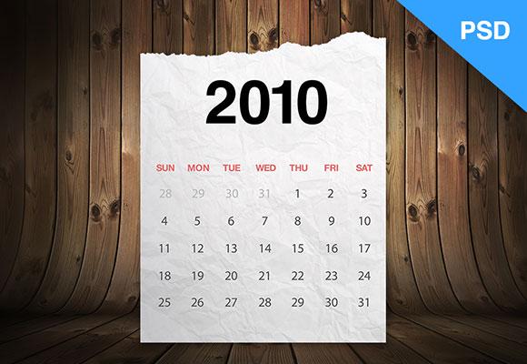 現実的なカレンダー