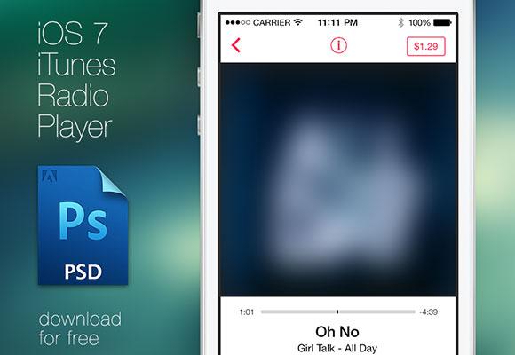iOS7 のための iTunes のプレーヤー