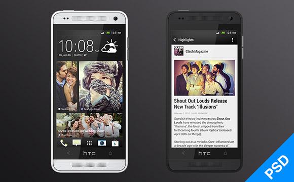 HTC の 1 つのミニ モックアップ