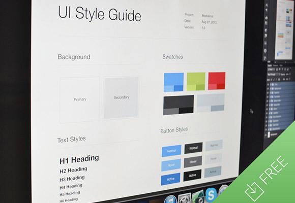 UI スタイル ガイドのテンプレート