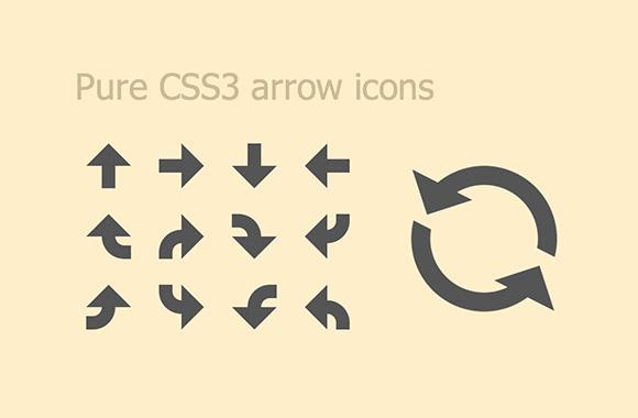 純粋な CSS3 の矢印アイコン