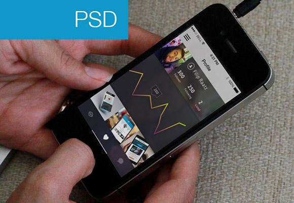 IOS7 PSD 用プロファイル アプリ
