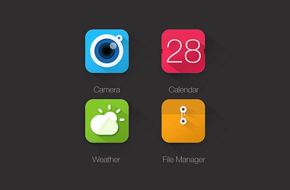 アプリケーションのための 4 つの無料アイコン