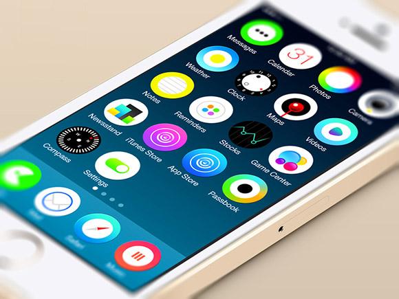 代替 iOS7 UI コンセプト