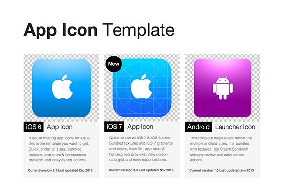 アプリ アイコン テンプレート
