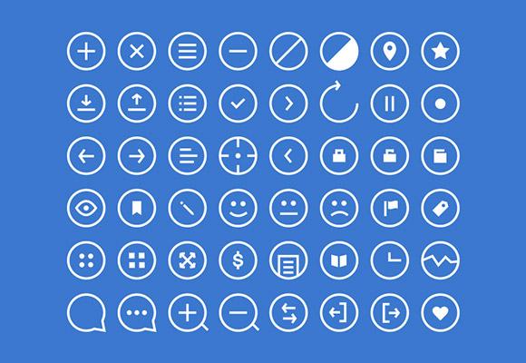 48 の本質的な角の丸いアイコン