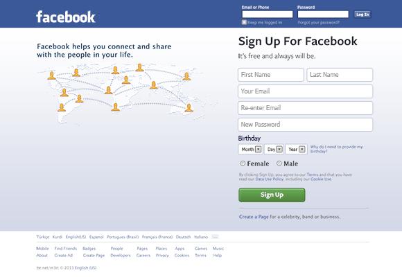 Facebook ランディング ページ PSD